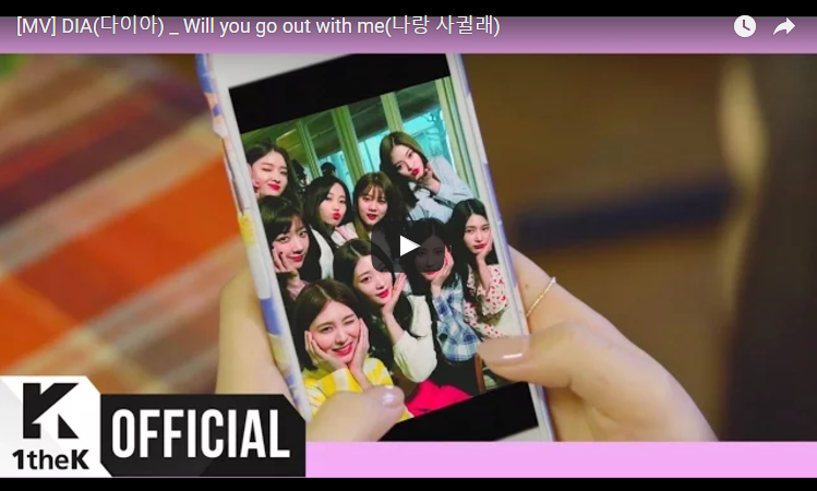[M/V] DIA – Will You Go Out With Me