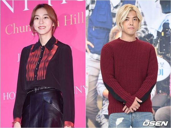 UEE and Former M.I.B Member Kangnam Dating