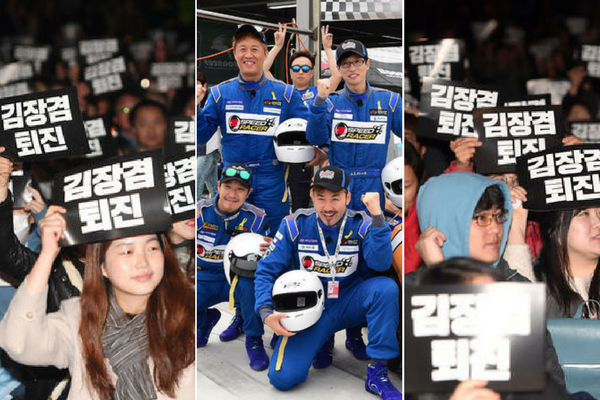 MBC Strike Ending, Production of Shows Resumes this Week