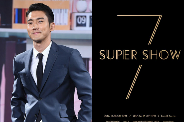 Choi Siwon Might Participate in December's 'Super Show 7'