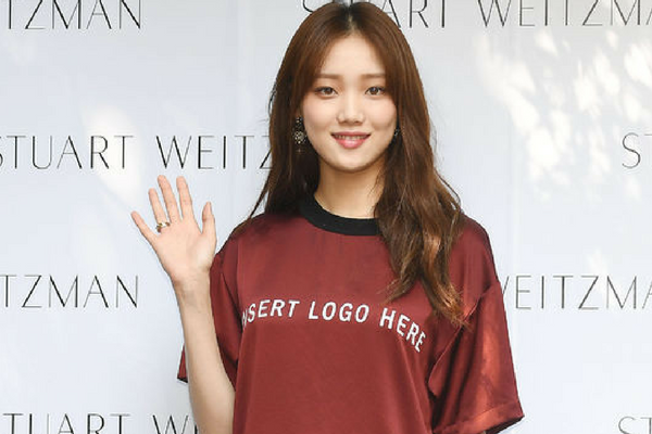 Lee Sung-kyung Cast as Female Lead in New tvN Drama