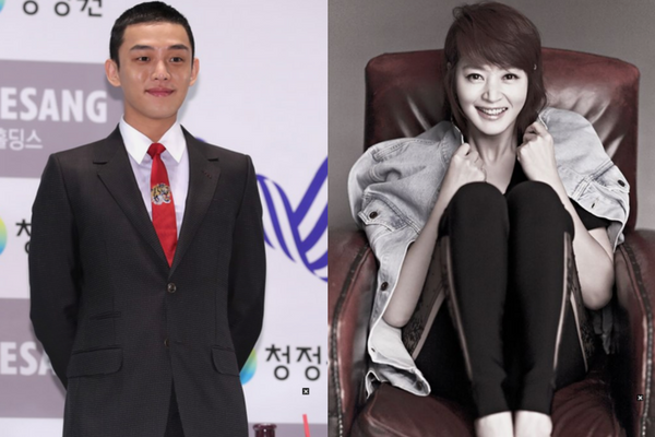 Yoo Ah-in and Kim Hye-soo to Work Together in Next Film