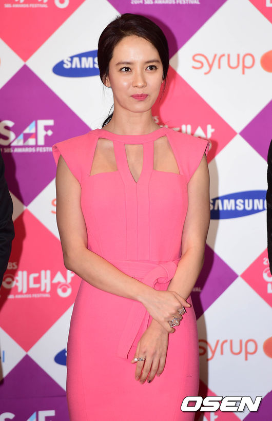 Song Ji-hyo Launches New Reality Program