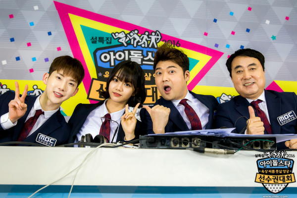 After an Initial Denial MBC Prepares for a Lunar New Year ISAC Broadcast