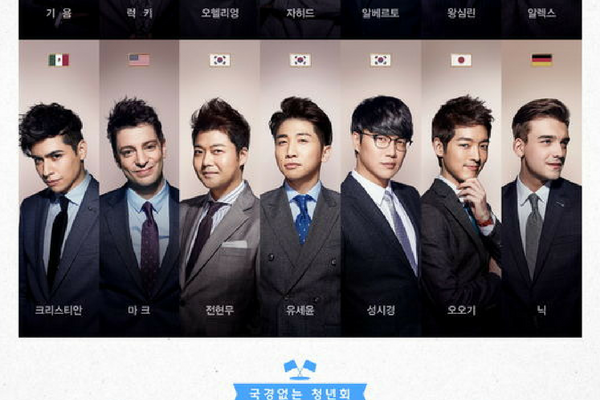 JTBC 'Non Summit' Season 1 Officially Ended After Three