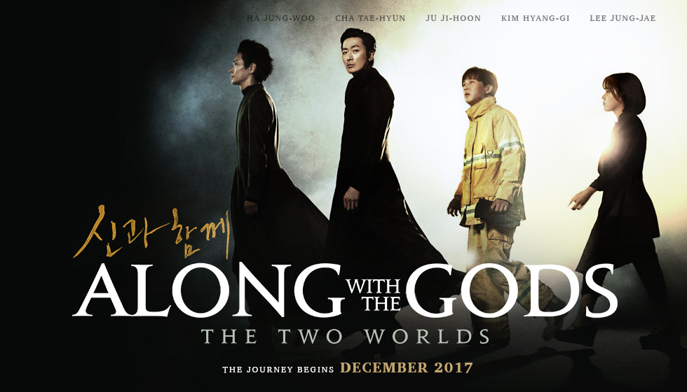Image result for 'Along With the Gods'