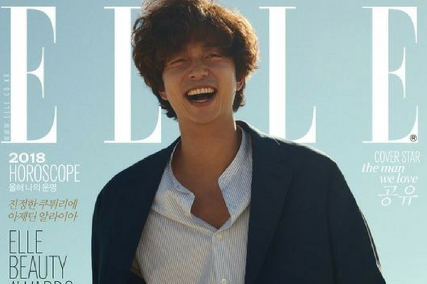 Gong Yoo Poses for 'Elle' + Talks About His Next Project in Interview