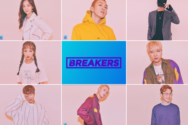 Breakers mnet singer-songwriter