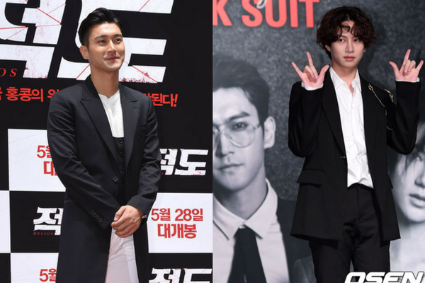 "Siwon In, Heechul Out for ""Lo Siento"" Music Show Promotions"