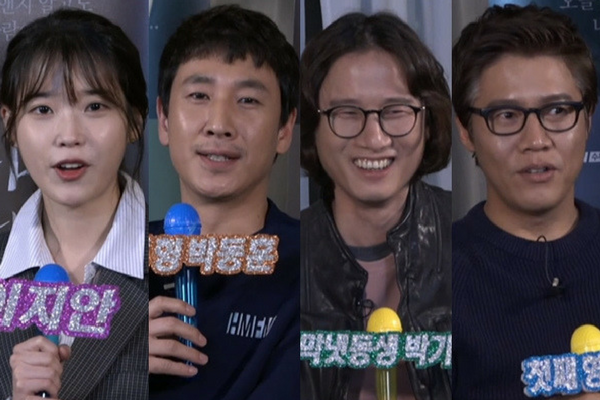 Actors from tvN's 'My Mister' Talk About Controversy Regarding its Content