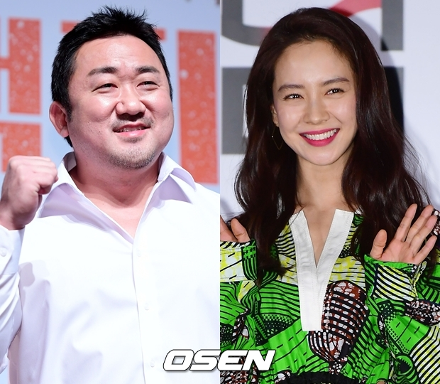 Song Ji Hyo Joins Ma Dong Seok In A New Action Thriller Movie