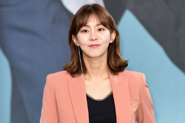 Actress Uee's Agency Reports They Found Impersonation SNS Account