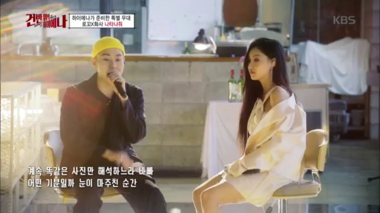 [Hot Clip] Check Out Loco, Hwasa, and GOT7 JB Perform on 'Hyena on the Keyboard'
