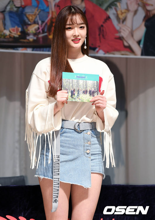Dia Eun Jin To Leave The Group Due To Health Problems