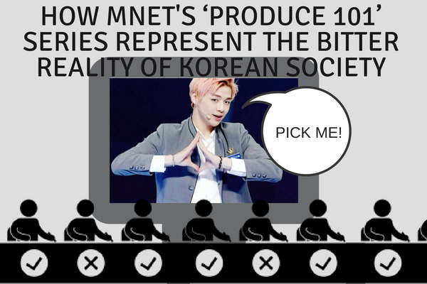 [OPINION] Mnet's 'PRODUCE 101' Series Represent the Bitter Reality of Korean Society
