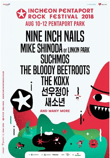 Incheon Pentaport Rock Festival