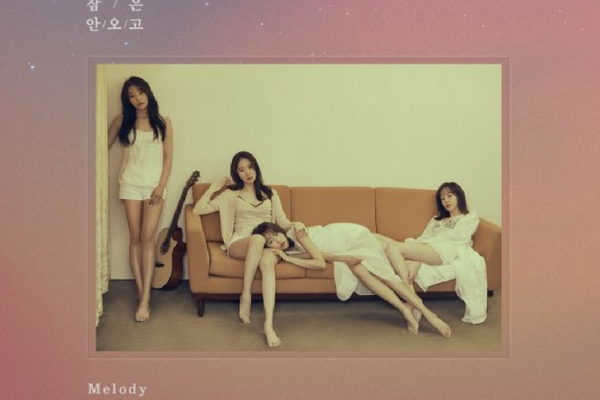 K-Pop Girl Group MelodyDay Announces A Suprise June Return