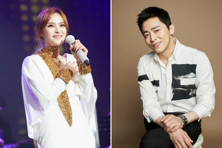 Gummy and Jo Jung-suk to Tie the Knot This Fall