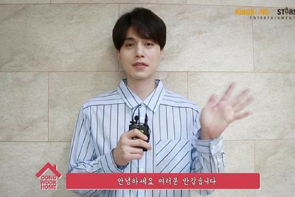 Actor Lee Dong-Wook Opens Official Global Fan Page