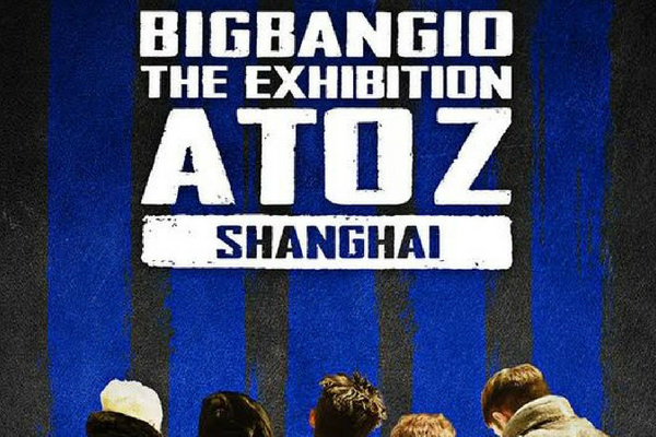 BIGBANG's 10th Anniversary Exhibition to Take Place in Shanghai