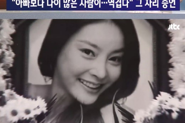 Former Journalist Indicted for Sexually Abusing the late Jang Ja-Yeon