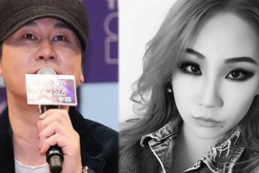 YG Founder Allegedly Ignoring CL's Texts and CL Confronts Him Publicly