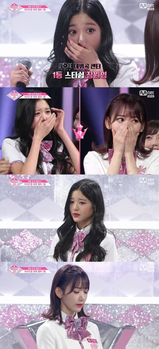 Produce 48' Jang Won-young Becomes Final Winner of the