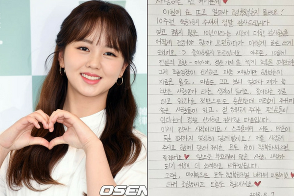 Kim So-Hyun Leaves Sweet Message to Fans for 10th Anniversary