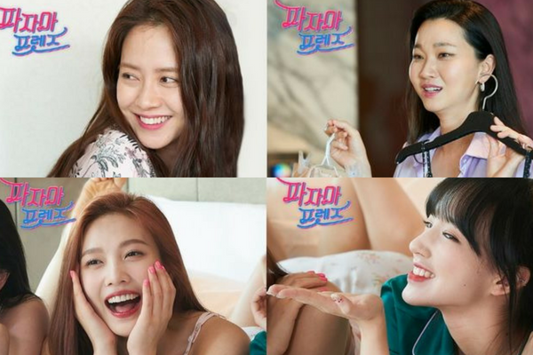 """Song Ji-Hyo and Three Others Confirmed to Host New Variety Show """"Pajama Friends"""""""