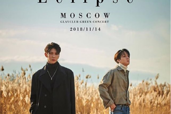 VIXX LR Announce Concert Tour and Upcoming Performance in Russia