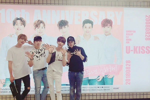 U-Kiss Members Celebrate Their 10-Year Anniversary