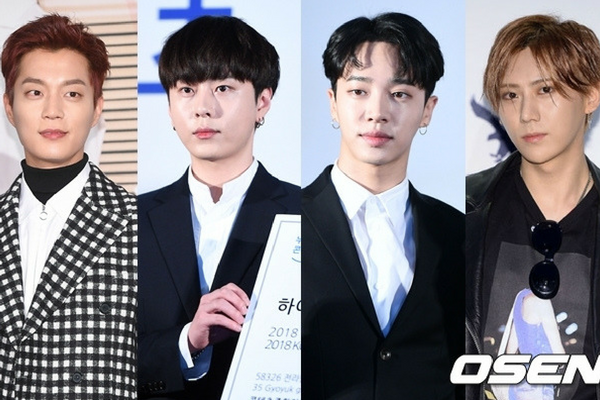 Dongshin University Under Suspicion of Giving HIGHLIGHT Members Special Treatment