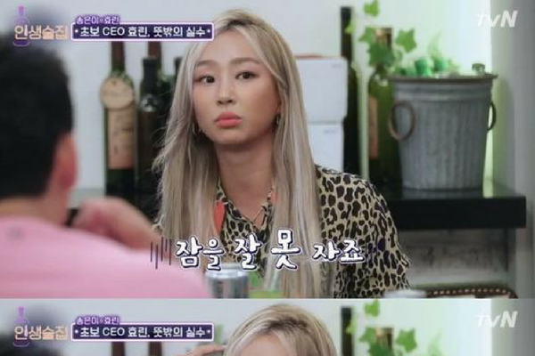 Hyolyn Talks About Childhood Illness and Post-SISTAR Life