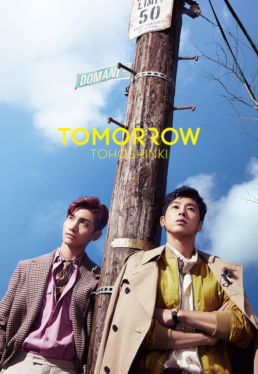 TVXQ Sets New Record by Topping Oricon Weekly Album Chart with