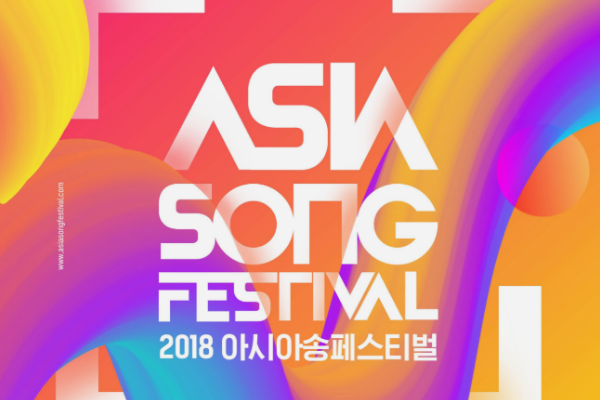 Red Velvet, NU'EST W, The Boyz and More to Perform at Asia Song Festival