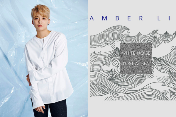 f(x) Amber to Release Single Album with Two Self-Composed Tracks