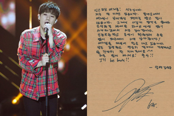 INFINITE Sung-Kyu Sends Handwritten Letter to Fans From Military