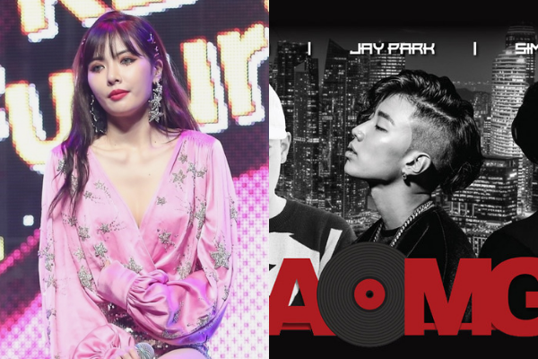 Hyuna's Stylist Posts a Photo, Now Everyone Thinks She's Going to AOMG