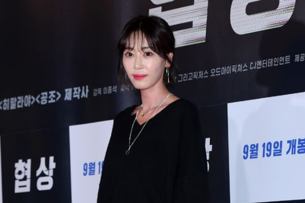 Kang Ye-Won Responds to Speculation About Her Wright Loss