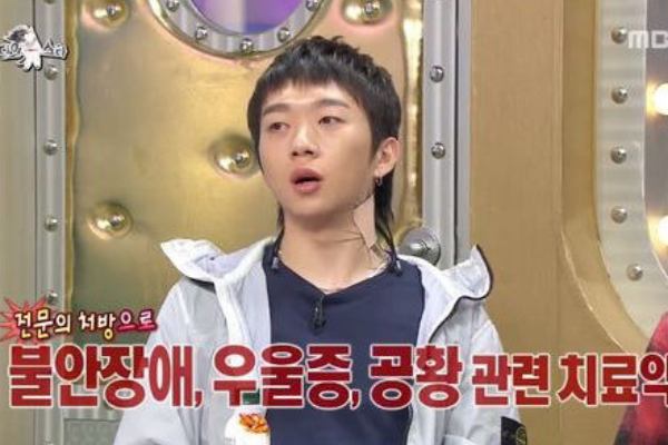Woo Won-Jae Opens Up About Relationships and Struggling with Mental Illness