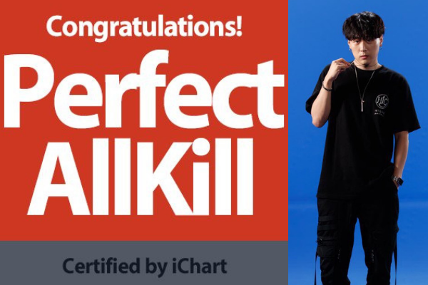 "Rapper pH-1 Gets Meaningful ""Perfect All Kill"" With SMTM Song 'Good Day'"