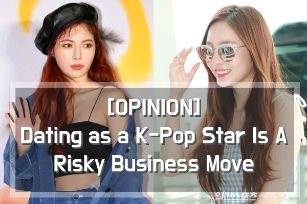 [Opinion] Dating as a K-Pop Star Is A Risky Business Move