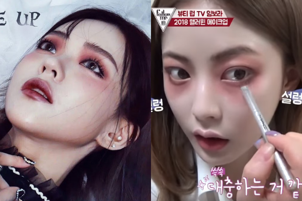 K-beauty Halloween Makeup Tutorials That Are Not Extreme