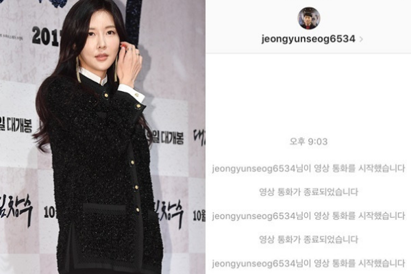 Actress Jang Mi-Inae Warns Fan Who Repeatedly Requests Video Chat Late at Night