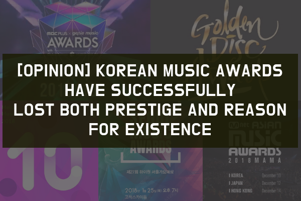 [OPINION] Korean Music Awards Have Successfully Lost Both Prestige and Reason for Existence