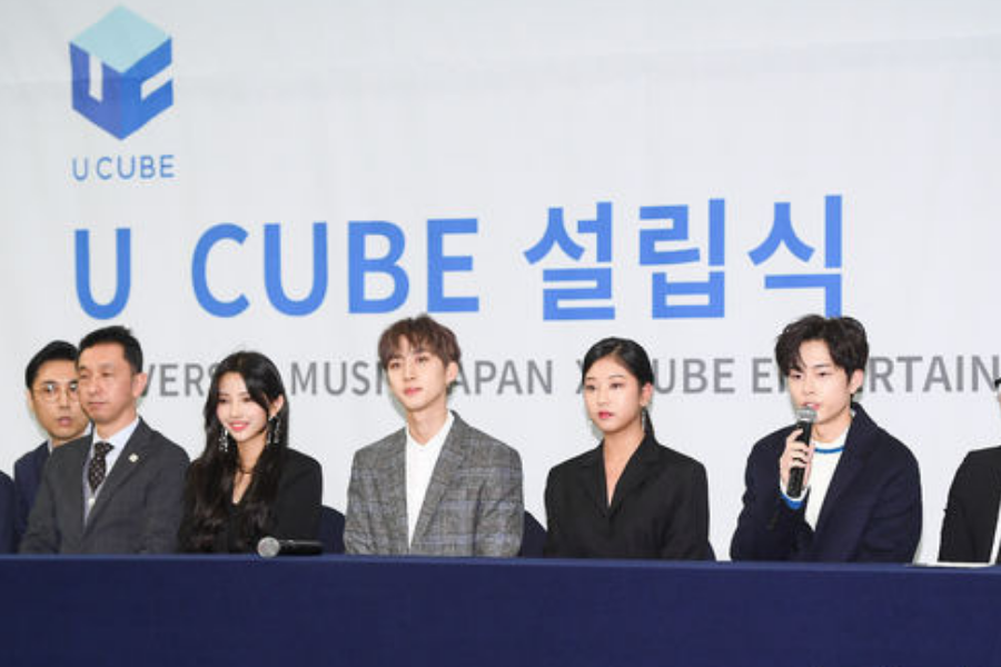 Cube Entertainment and Universal Music Japan Launch Joint Label