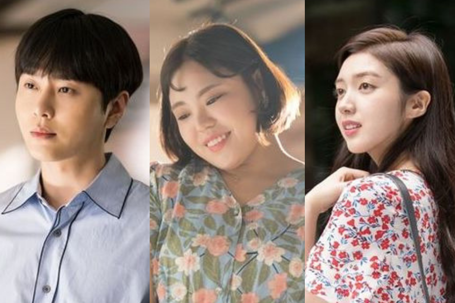 New Drama Starring Highlight's Yong Jun-Hyung Set to Premiere in December