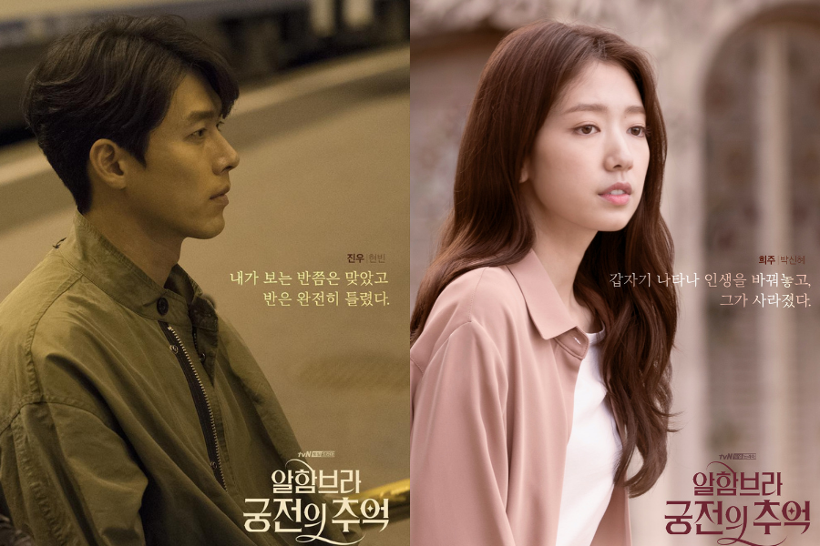 7 Upcoming Dramas to Premiere in December 2018
