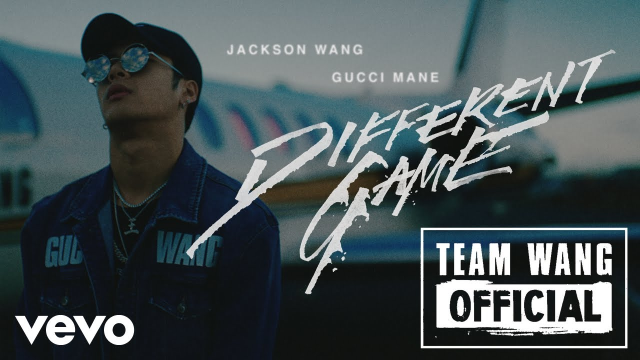 [Teaser] Jackson Wang to Release Single With American Rapper Gucci Mane