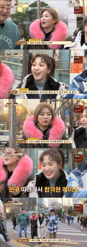 Red Velvet's Seulgi and Wendy Reveal How They Became Trainees at SM